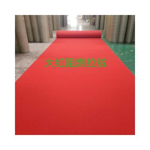 防火阻燃地毯 b1级阻燃地毯