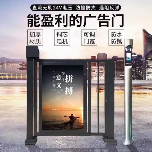 小区广告门 平行门电动刷卡人脸识别 自动栅栏门广告收益