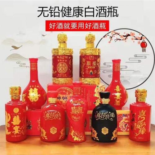 玻璃瓶125ML 黄酒玻璃瓶瓶 酒瓶厂