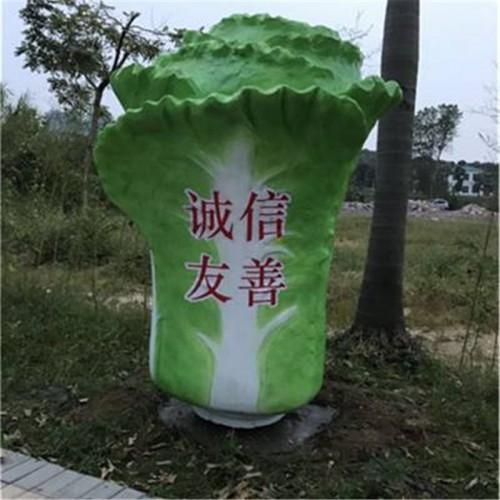 玻璃钢白菜造型雕塑 景观玻璃钢植物雕塑