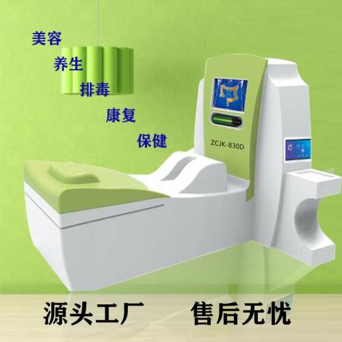 大肠透析水疗仪  蓝氧水疗仪  大肠水疗仪