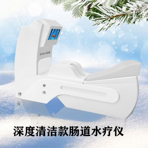 肠道水疗仪 臭氧水疗机 肠道灌注水疗仪 医用结肠水疗仪