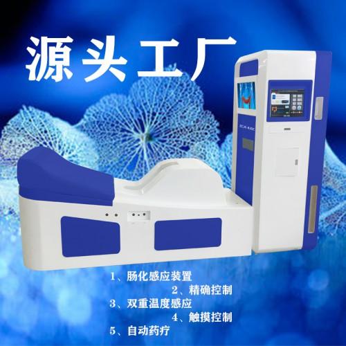 厂家直供 水疗机导管 肠道水疗仪 大肠水疗仪 结肠水疗仪