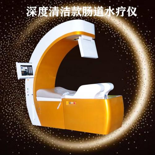 厂家直销 品质保障肠道水疗仪 水疗机导管 大肠水疗仪