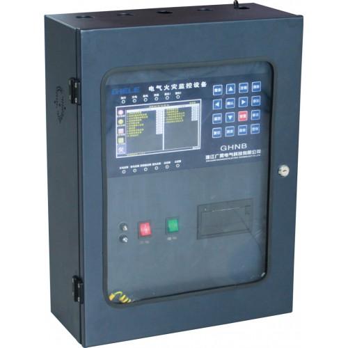剩余电流电气火灾监控系统