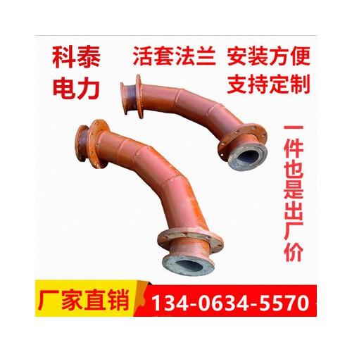 陶瓷内衬耐磨弯头 输灰管道陶瓷耐磨弯头 一件也是出厂价