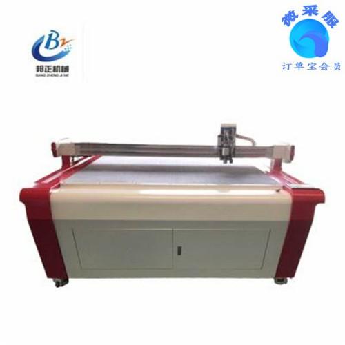 沙发切割机 布料皮革海棉裁切自动送料设备