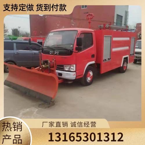小型消防车 社区消防车  水罐消防车
