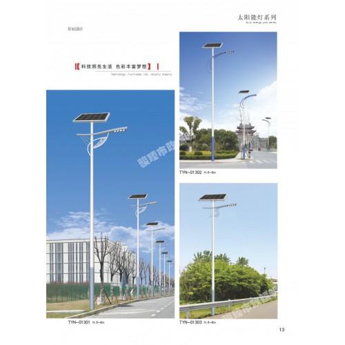 山西太阳能路灯厂家 景观灯厂家 6米50瓦高亮锂电路灯