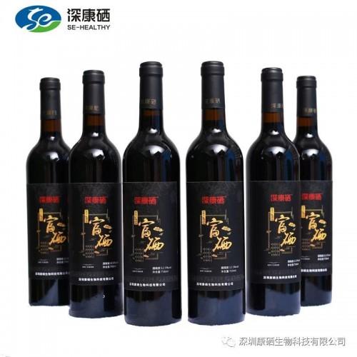 富硒酒 深康硒富硒干红葡萄酒(6000)