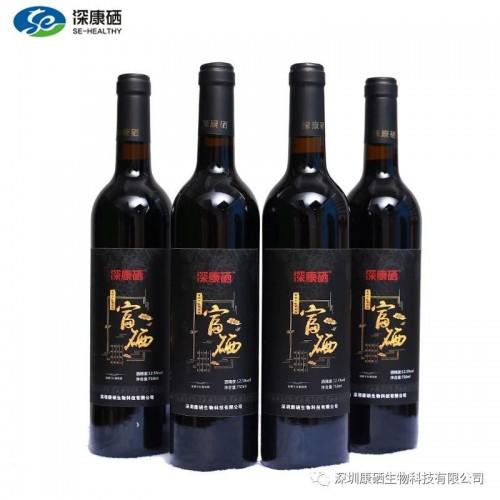 富硒酒 深康硒富硒干红葡萄酒(6003)