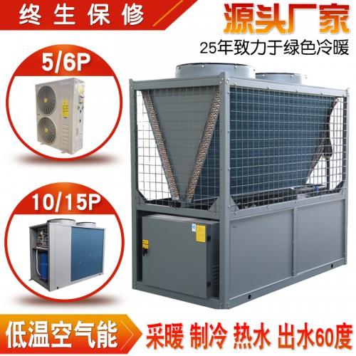 空气能高温热能泵