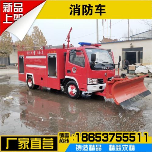 乡镇小型消防车