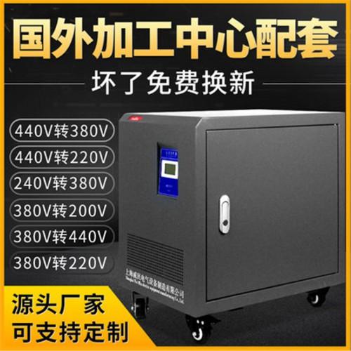 变压器 10kw变压器 干式变压器
