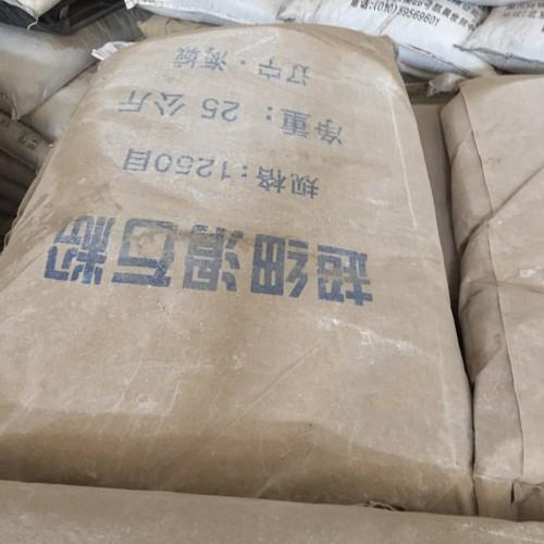 供应工业级滑石粉 超细塑料用滑石粉 橡塑橡胶填充料