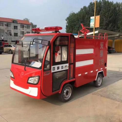优质小型新能源电动消防车厂家批发价格
