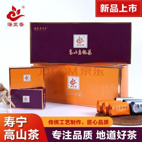 寿宁高山茶