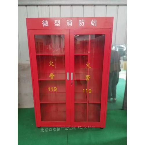 北京金属制品厂定制消防柜 铁皮消防柜 金属微型消防站