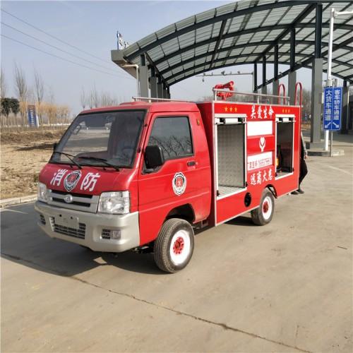 电动消防车 新能源纯电动微型消防车