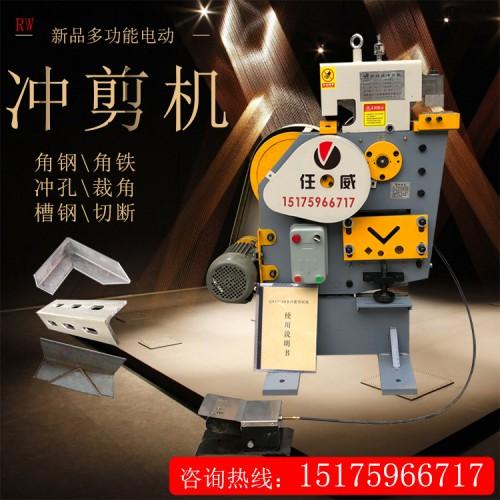 联合冲剪机 角铁剪切机 QA32-8B大型冲孔切断机厂家