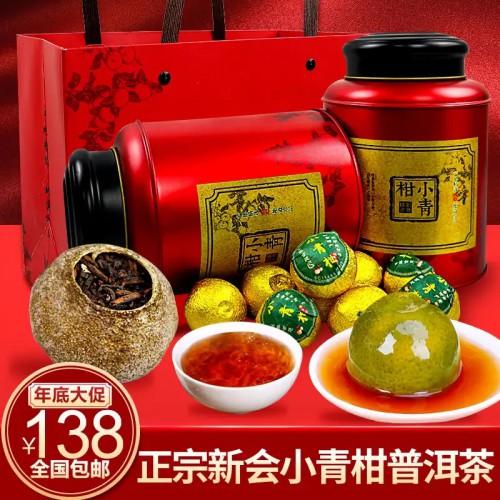 宫廷云南普洱茶礼盒装