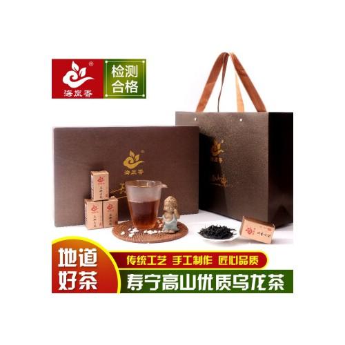乌龙茶礼盒装 寿宁高山一级乌龙茶茶叶无农残原产茶叶
