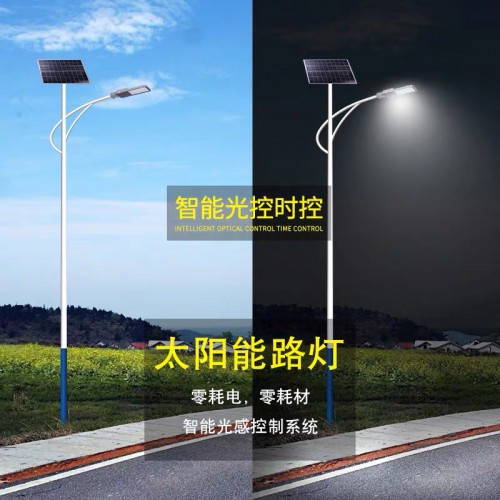 太阳能路灯厂家 超亮LED锂电新农村路灯