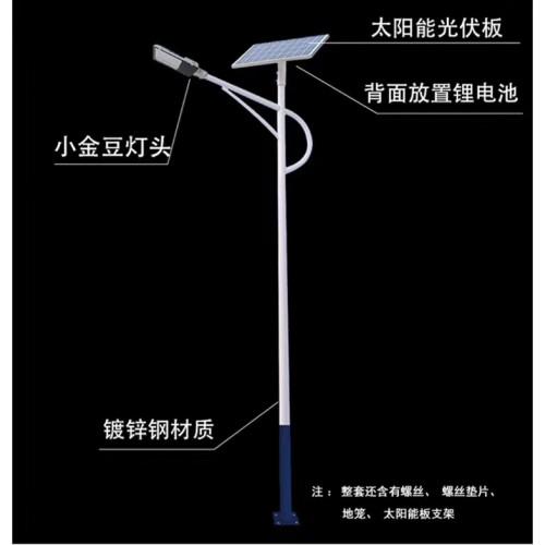 山东厂家 太阳能路灯 LED超亮锂电路灯