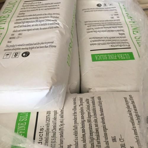 厂家直销超细粉抗结剂白炭黑 二氧化硅价格