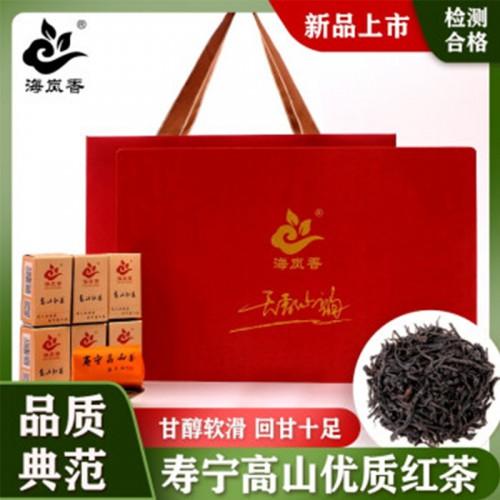 茶叶礼盒装 高档红茶 无色素高山有机茶2019新茶