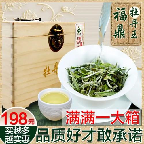 訕白茶牡丹王茶饼老茶树,口 感柔和顺滑清淡回甘