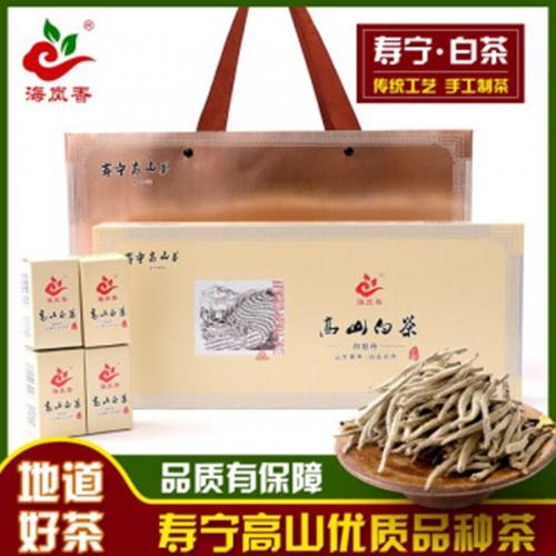 茶叶礼盒装 寿宁高山茶 白毫银针