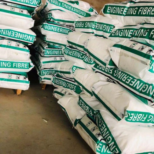 厂家直销优质聚丙烯纤维 砂浆腻子粉专用聚丙烯纤维