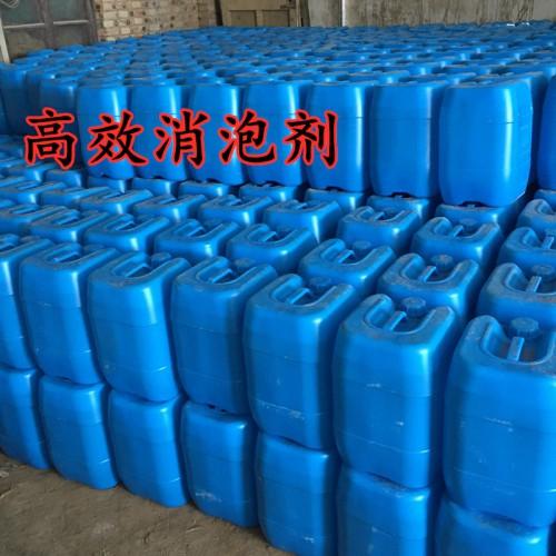 水泥混凝土消泡剂 消泡剂生产厂家 消泡剂价格