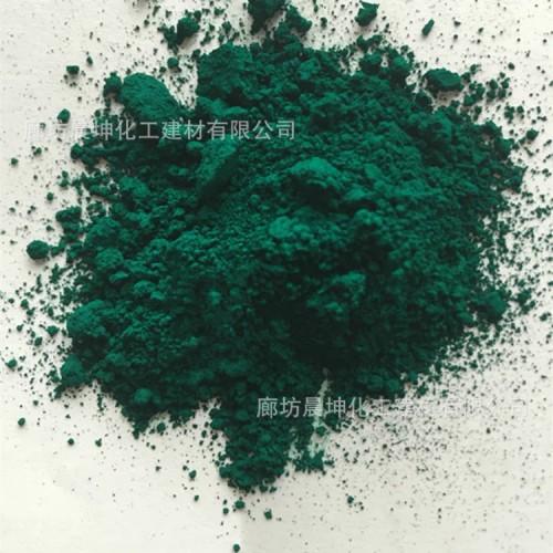酞青绿 厂家供应工业级酞青绿