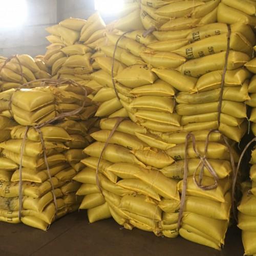 厂家直销木质素磺酸钠 分散剂 工业级木钠