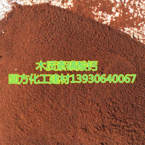 木钠生产厂家 木质素磺酸钠