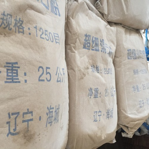 超细超白优质滑石粉 滑石粉生产厂家