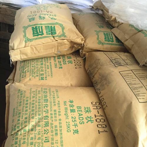 硬脂酸生产厂家 工业级硬脂酸 球状硬脂酸 龙旗硬脂酸