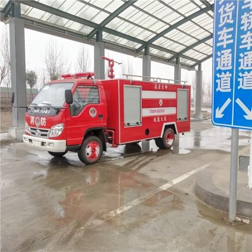 厂区小型消防车 乡镇小型消防车