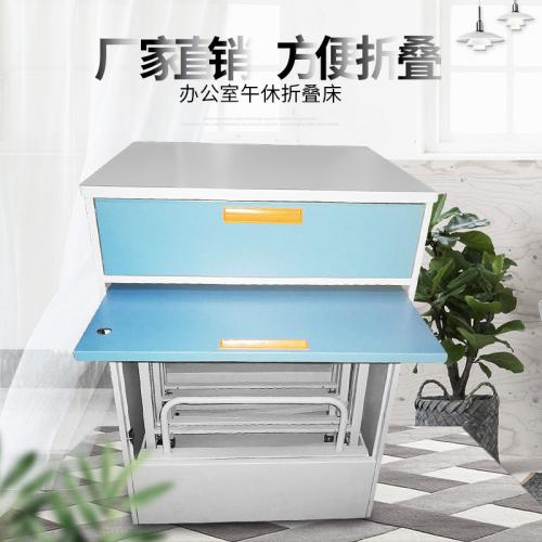 厂家自主设计多功能医院陪护床 午休床 办公室折叠床