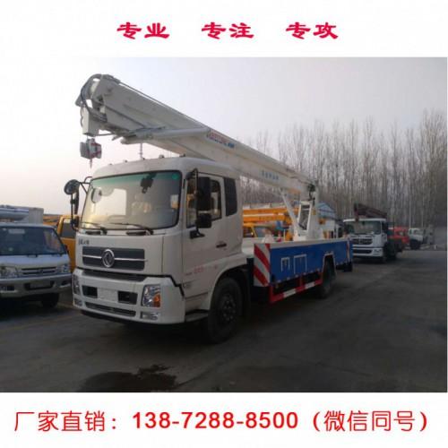 天锦22米高空作业车价格