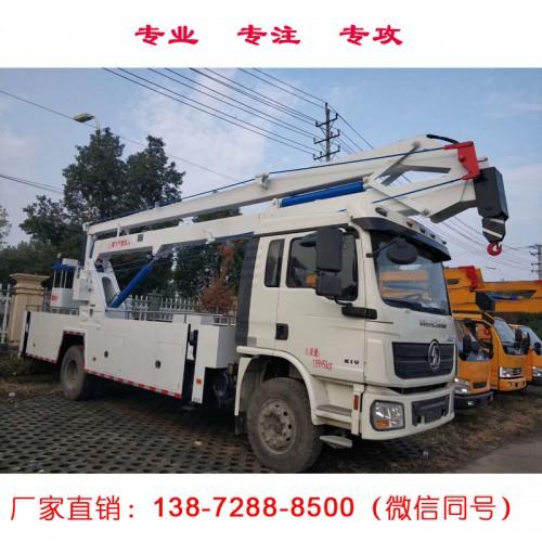 东风22米高空作业车价厂家