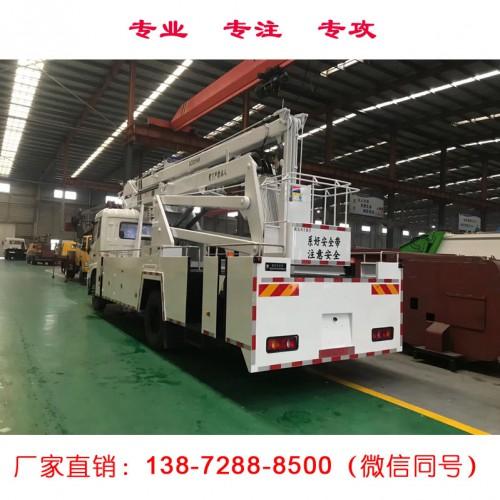 厂家直销东风24米高空作业车