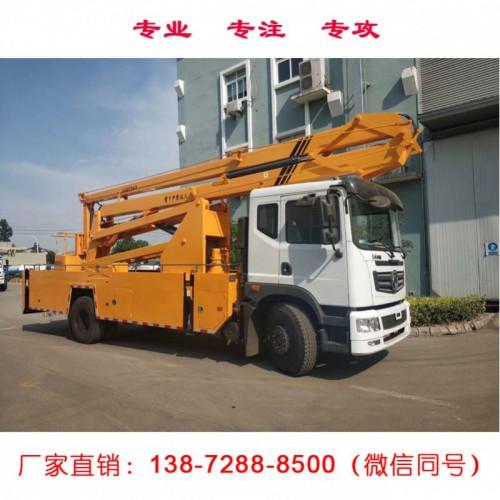 20米高空作业车