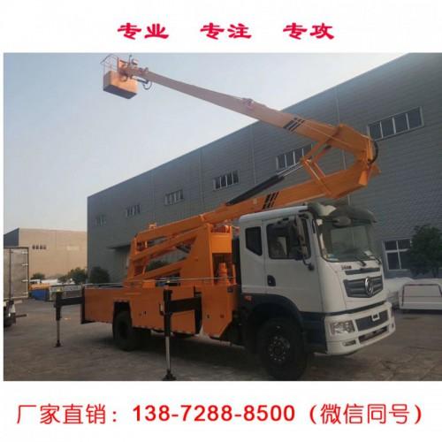 东风22米高空作业车价格