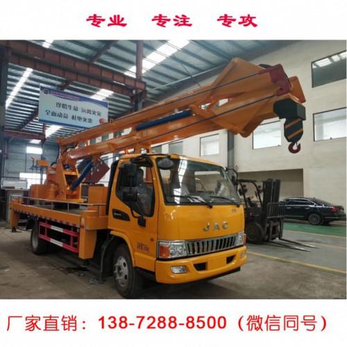 江淮18米高空作业车生产厂家
