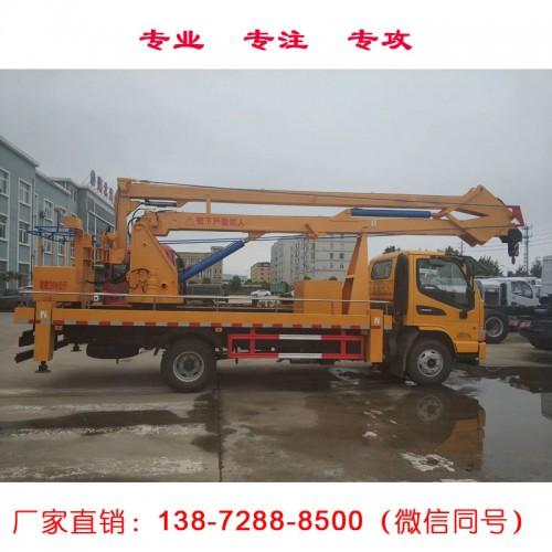 江淮18米高空作业车2020年最新报价