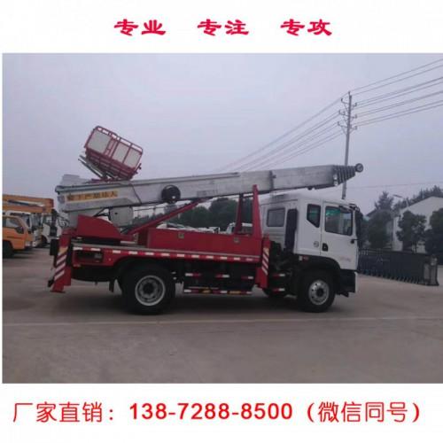 东风45米云梯搬家车 搬家高空作业车