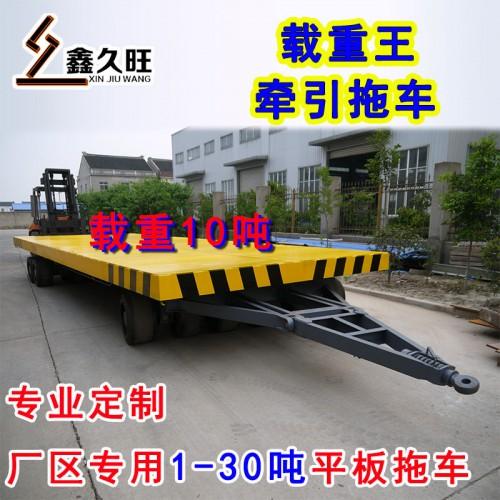 叉车牵引拖车 厂区搬运平板车 牵引平板拖车